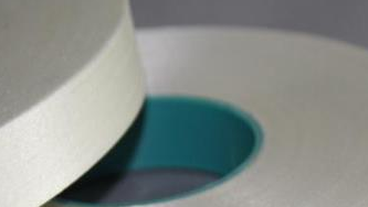 Polyster Resin Banding--HP06TB Polyster Resin Impreganated Glass Banding Heat Resistant Tape